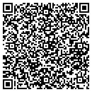 QR-код с контактной информацией организации ООО ДЕСНА-КРЕМЕНЬ