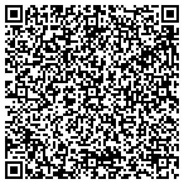 QR-код с контактной информацией организации БЕЛОУСОВСКОЕ ОПЫТНО-ПРОИЗВОДСТВЕННОЕ ХОЗЯЙСТВО