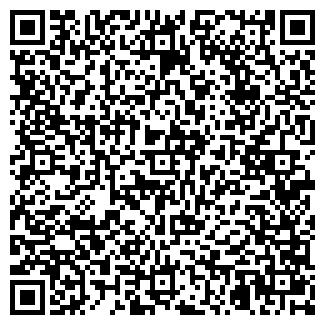 QR-код с контактной информацией организации РТ-ПОЛИГРАФ