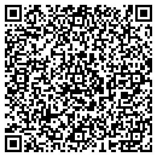 QR-код с контактной информацией организации ИМ. АРТЕМОВА, ЗАО