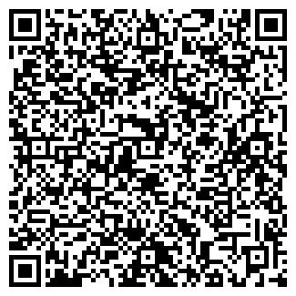 QR-код с контактной информацией организации ВАШ ДОМ
