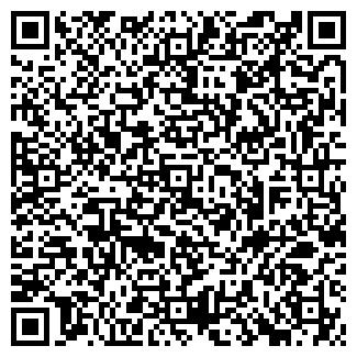 QR-код с контактной информацией организации ПКП КРИСТАЛЛ-1