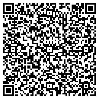 QR-код с контактной информацией организации КРАСНЫЙ ПАРТИЗАН ПК