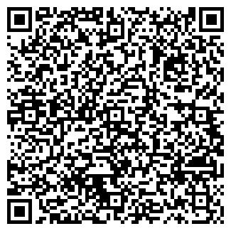 QR-код с контактной информацией организации ИМ. КАЛИНИНА СХПК