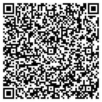 QR-код с контактной информацией организации РОДИНА СХПК