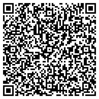 QR-код с контактной информацией организации ДЕСНЯНКА