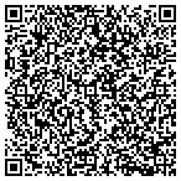 QR-код с контактной информацией организации ЗАДОНСКИЙ РАЙПРОМКОМБИНАТ, ОАО