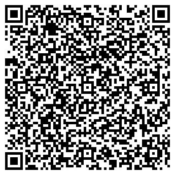 QR-код с контактной информацией организации ЛАНЬШИНСКОЕ УМПЛХЮ
