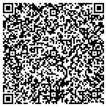 QR-код с контактной информацией организации ОБУХОВСКИЙ ЗАГОТОВИТЕЛЬНЫЙ ЛЕСОУЧАСТОК