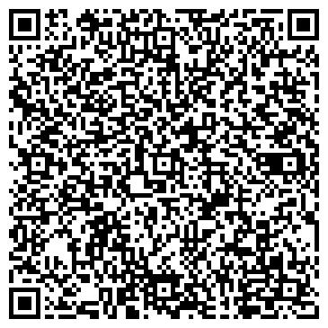 QR-код с контактной информацией организации РАСЧЕТНО-КАССОВЫЙ ЦЕНТР ЗАПАДНАЯ-ДВИНА