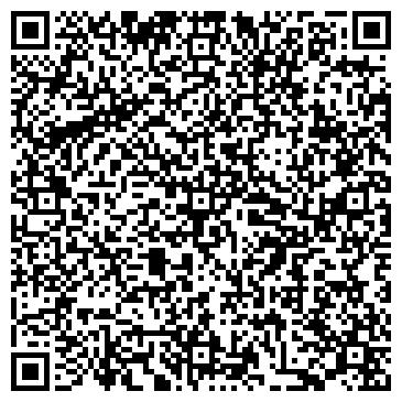QR-код с контактной информацией организации ЗАПАДНОДВИНСКИЙ КОНСЕРВНЫЙ ЗАВОД