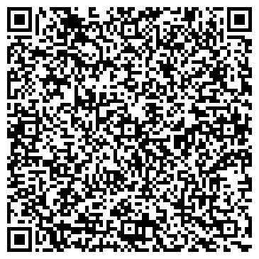QR-код с контактной информацией организации ЗАПАДНОДВИНСКИЙ ХЛЕБОКОМБИНАТ,, ОАО