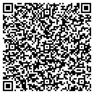 QR-код с контактной информацией организации КОЛХОЗ ДУБРОВСКОЕ