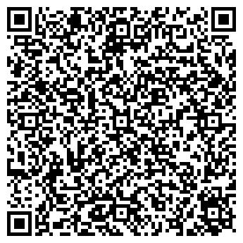 QR-код с контактной информацией организации А-ДВА ТОО