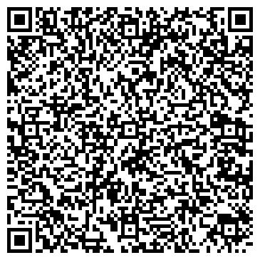 QR-код с контактной информацией организации МУ АДМИНИСТРАЦИЯ ЗАПАДНОДВИНСКОГО РАЙОНА