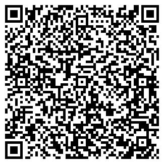 QR-код с контактной информацией организации ГРЭЙ, ООО