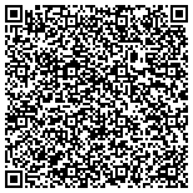 QR-код с контактной информацией организации ООО «МЕГА» филиал «Золотухинский