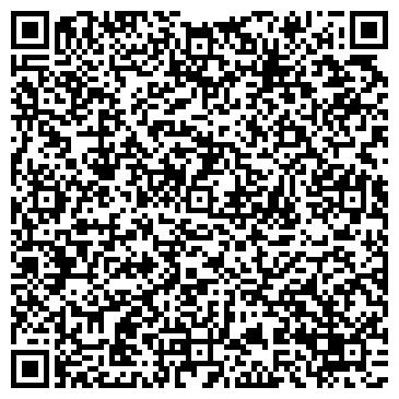 QR-код с контактной информацией организации А-СТИЛЬ ДИЗАЙН-ЛАБОРАТОРИЯ ТОО