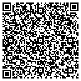 QR-код с контактной информацией организации ТОО КАЗАНСКОЕ