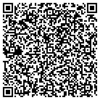 QR-код с контактной информацией организации БАБУШКИН И. Б., ЧП