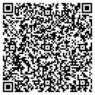 QR-код с контактной информацией организации ЗАО ТРУДОВИК