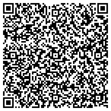 QR-код с контактной информацией организации ПРОИЗВОДСТВЕННЫЙ СЕЛЬХОЗКООПЕРАТИВ ЗУБЦОВСКИЙ