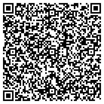 QR-код с контактной информацией организации СЕЛЬХОЗКООПЕРАТИВ УСТИНОВСКИЙ