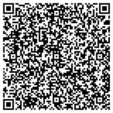 QR-код с контактной информацией организации ALDO COPPOLA