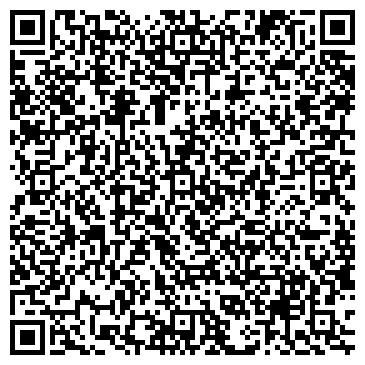 QR-код с контактной информацией организации МУ АДМИНИСТРАЦИЯ ЗУБЦОВСКОГО РАЙОНА