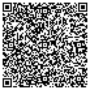 QR-код с контактной информацией организации ШУМАКОВ А.Ю., ЧП