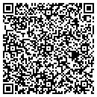 QR-код с контактной информацией организации БРОЙЛЕР