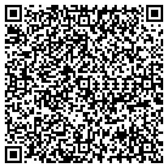 QR-код с контактной информацией организации МОРОЗКО-М, ООО