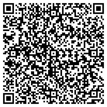 QR-код с контактной информацией организации ХЛЕБОКОМБИНАТ № 1