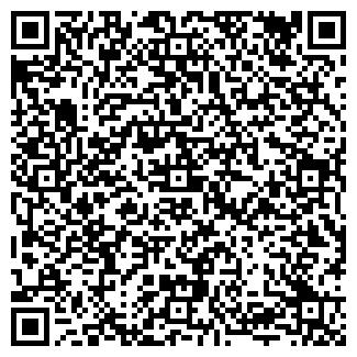 QR-код с контактной информацией организации ВЕРГУЗА, ЗАО