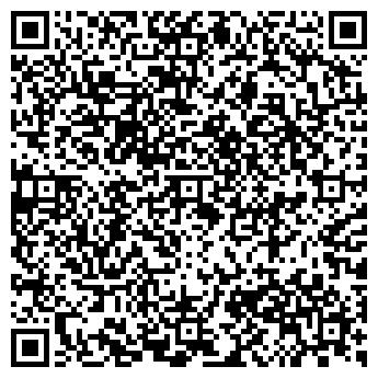 QR-код с контактной информацией организации БАИС И К ТОО