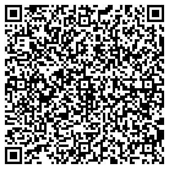 QR-код с контактной информацией организации ЛИМОНАДНЫЙ ЦЕХ ЧП АХМЕДОВА