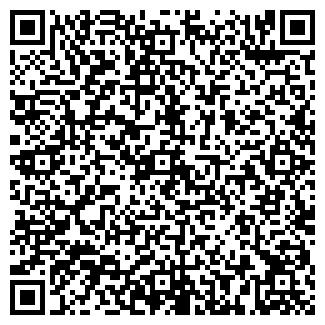 QR-код с контактной информацией организации АЛКОТРЕЙД, ООО