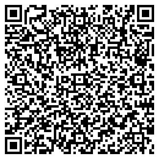 QR-код с контактной информацией организации ГУЛЯКА, ООО