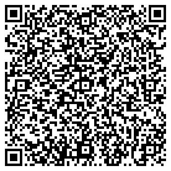 QR-код с контактной информацией организации КУРЫЛЕВА И.И.