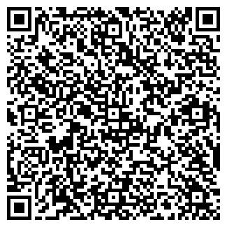 QR-код с контактной информацией организации ИВЛЕНТА, ООО