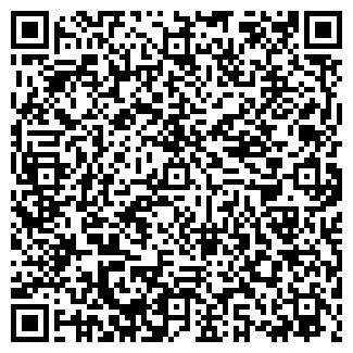 QR-код с контактной информацией организации № 8 АТЕЛЬЕ