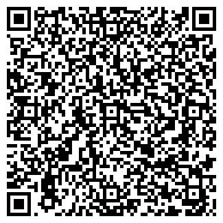 QR-код с контактной информацией организации АТЛАНТ-95, ООО