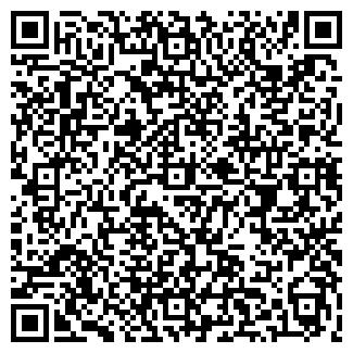 QR-код с контактной информацией организации ОДЕЖДА АО