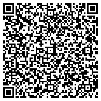 QR-код с контактной информацией организации ХАЙТЕК ЛТД.