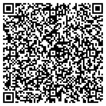 QR-код с контактной информацией организации АЛЬБА-S, ООО