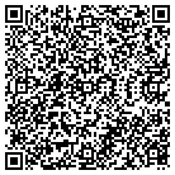 QR-код с контактной информацией организации АТЕКС ПЛЮС