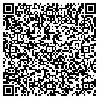QR-код с контактной информацией организации ГАМБАРЯН, ЧП
