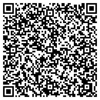 QR-код с контактной информацией организации ГРАЦИЯ ТД, ООО