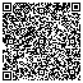 QR-код с контактной информацией организации ДАКРОН ЛТД
