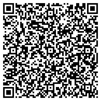 QR-код с контактной информацией организации ЛАНД